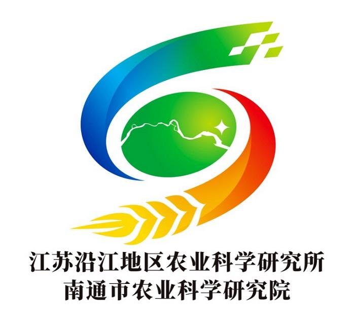 江苏沿江地区农业科学研究所徽标(LOGO)有奖征集活动评选结果公布啦!